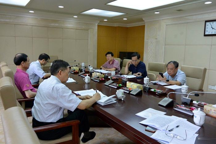 第十六党支部召开专题学习会