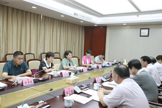 自治区政协机关第十四党支部开展主题党日活动
