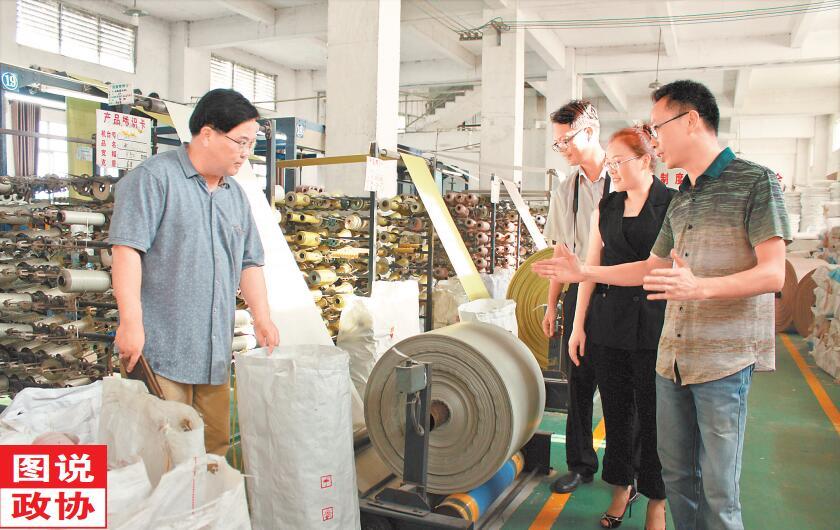 平果县政协组织调研组深入委员企业进行走访