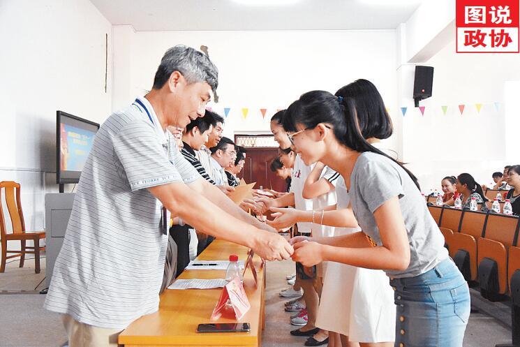 """柳城县政协举行""""五个一""""助学育人活动捐助仪式"""