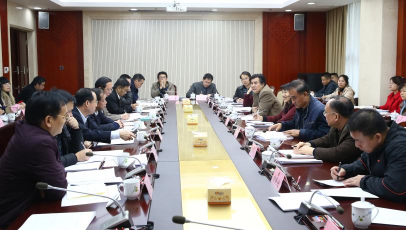 自治区政协十二届一次会议提案征集座谈会暨大会发言工作会议召开