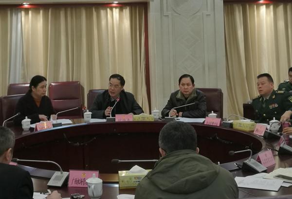 自治区政协办公厅召开十二届一次全会后勤保卫工作协调会